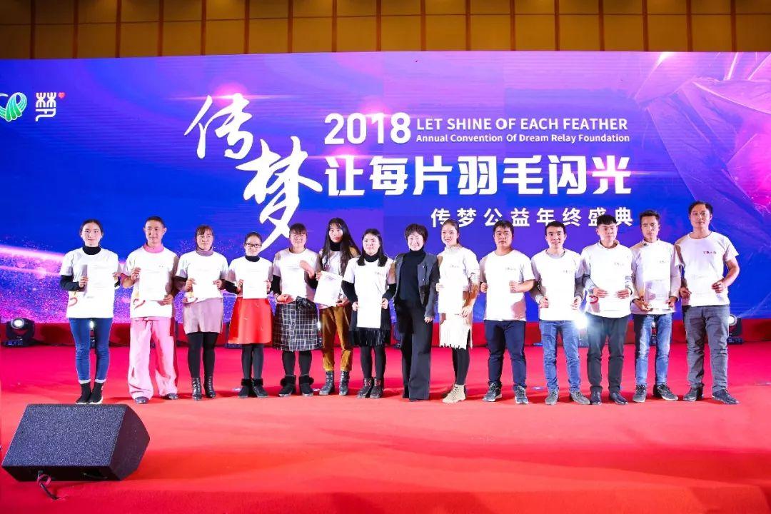 """""""爱上高原""""长江公益慈善之夜,2019武汉正能量企业奖"""